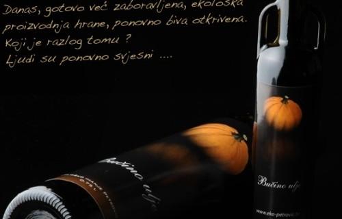 petrović_featured