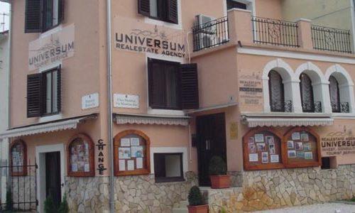 universum_featured